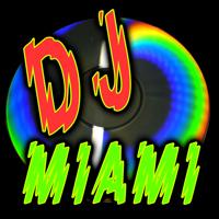 logo_dj